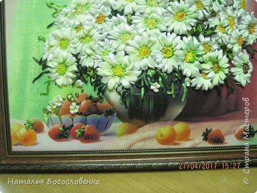 Ромашки от Наташки фото 7