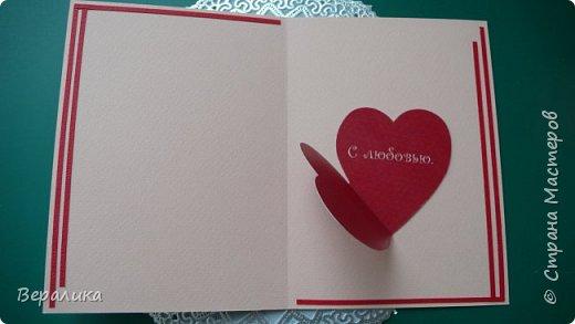 Для трех молодых сестричек сделала на Валентинов день вот такие три открыточки. Подарила и забыла про них. А сегодня случайно нашла их фото. фото 13