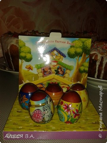 Разные поделочки))  Такую аппликацию, мы сделали в детский сад! ( на тему весна) фото 5