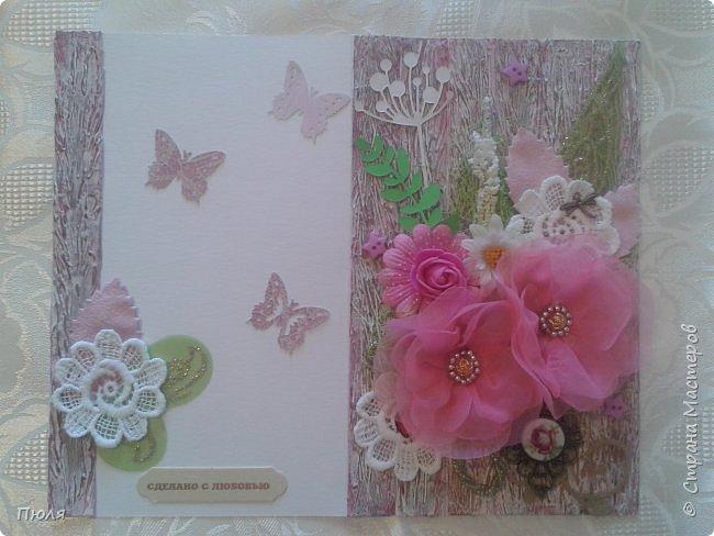 Здравствуйте, уважаемые жители Страны мастеров! Сегодня я с открыткой для мамы, у нее 1 мая день рождение.  фото 5