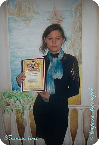 """Сегодня в Луганске  был подведен итог конкурса декоративно-прикладного искусства """"Волшебный мир мечты"""" , в котором я приняла участие со своей работой """"Синяя птица счастья"""".  фото 3"""