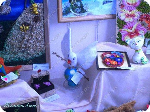"""Сегодня в Луганске  был подведен итог конкурса декоративно-прикладного искусства """"Волшебный мир мечты"""" , в котором я приняла участие со своей работой """"Синяя птица счастья"""".  фото 2"""