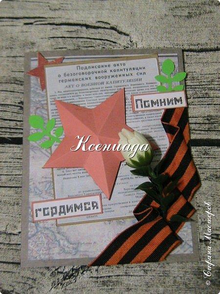 Ничего нового я не открыла, повторила по памяти открытку Юлены, ниже добавлю фото её работы фото 2