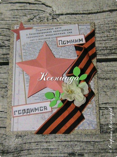 Ничего нового я не открыла, повторила по памяти открытку Юлены, ниже добавлю фото её работы фото 1