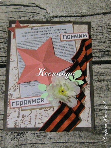Ничего нового я не открыла, повторила по памяти открытку Юлены, ниже добавлю фото её работы фото 3