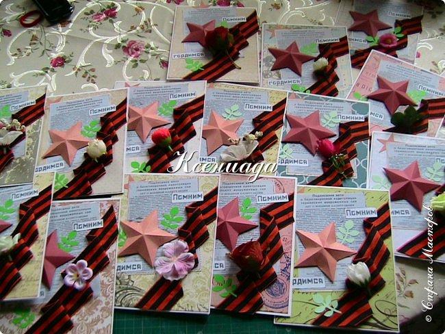 Ничего нового я не открыла, повторила по памяти открытку Юлены, ниже добавлю фото её работы фото 4