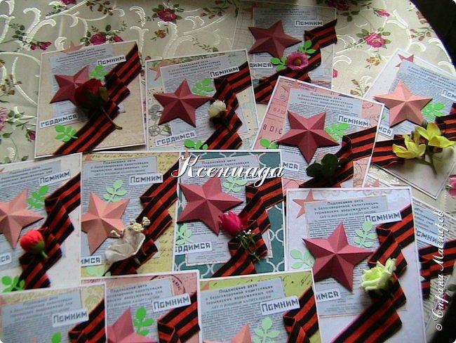 Ничего нового я не открыла, повторила по памяти открытку Юлены, ниже добавлю фото её работы фото 5
