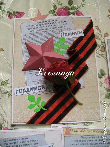 Ничего нового я не открыла, повторила по памяти открытку Юлены, ниже добавлю фото её работы фото 6