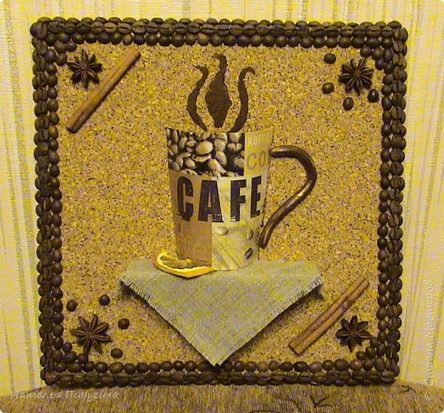 Всем доброе время суток!  Кофейная тема стала моей любимой! Спасибо Наташе за саму идею таких панно http://stranamasterov.ru/user/118439 , но чашку я смастерила по-своему  (не кофе обклеивала, а декупаж сделала). Размер панно 28  х  28 см. фото 18
