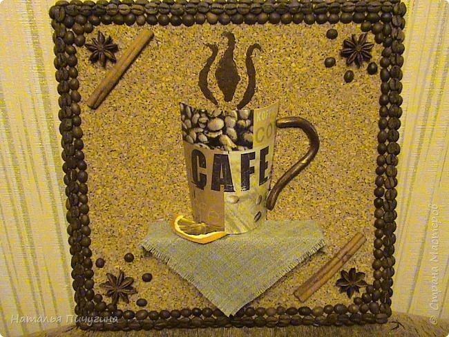 Всем доброе время суток!  Кофейная тема стала моей любимой! Спасибо Наташе за саму идею таких панно http://stranamasterov.ru/user/118439 , но чашку я смастерила по-своему  (не кофе обклеивала, а декупаж сделала). Размер панно 28  х  28 см. фото 19