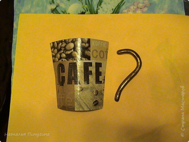 Всем доброе время суток!  Кофейная тема стала моей любимой! Спасибо Наташе за саму идею таких панно http://stranamasterov.ru/user/118439 , но чашку я смастерила по-своему  (не кофе обклеивала, а декупаж сделала). Размер панно 28  х  28 см. фото 10