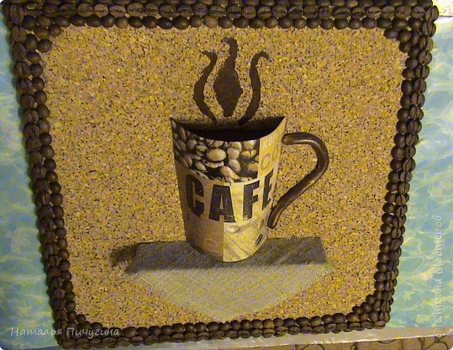 Всем доброе время суток!  Кофейная тема стала моей любимой! Спасибо Наташе за саму идею таких панно http://stranamasterov.ru/user/118439 , но чашку я смастерила по-своему  (не кофе обклеивала, а декупаж сделала). Размер панно 28  х  28 см. фото 17