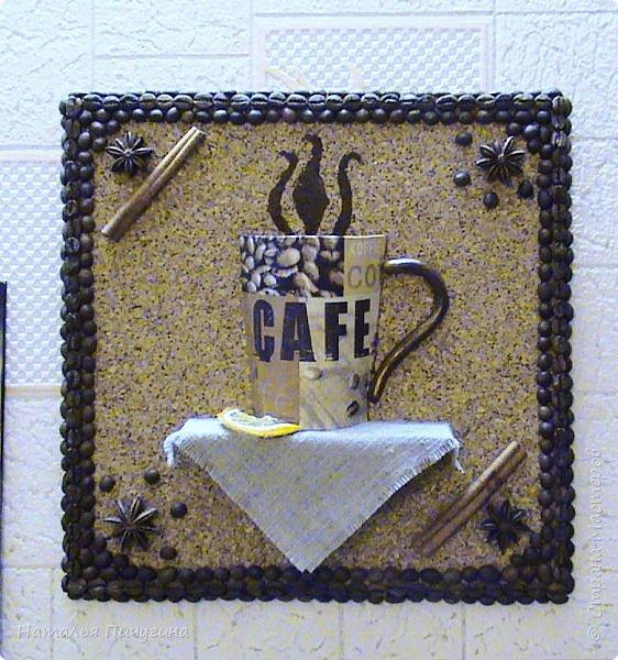 Всем доброе время суток!  Кофейная тема стала моей любимой! Спасибо Наташе за саму идею таких панно http://stranamasterov.ru/user/118439 , но чашку я смастерила по-своему  (не кофе обклеивала, а декупаж сделала). Размер панно 28  х  28 см. фото 22