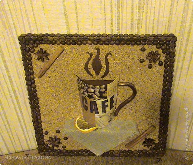 Всем доброе время суток!  Кофейная тема стала моей любимой! Спасибо Наташе за саму идею таких панно http://stranamasterov.ru/user/118439 , но чашку я смастерила по-своему  (не кофе обклеивала, а декупаж сделала). Размер панно 28  х  28 см. фото 20