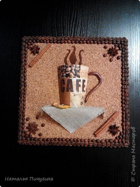 Всем доброе время суток!  Кофейная тема стала моей любимой! Спасибо Наташе за саму идею таких панно http://stranamasterov.ru/user/118439 , но чашку я смастерила по-своему  (не кофе обклеивала, а декупаж сделала). Размер панно 28  х  28 см. фото 21