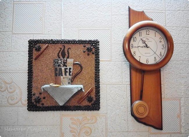 Всем доброе время суток!  Кофейная тема стала моей любимой! Спасибо Наташе за саму идею таких панно http://stranamasterov.ru/user/118439 , но чашку я смастерила по-своему  (не кофе обклеивала, а декупаж сделала). Размер панно 28  х  28 см. фото 4