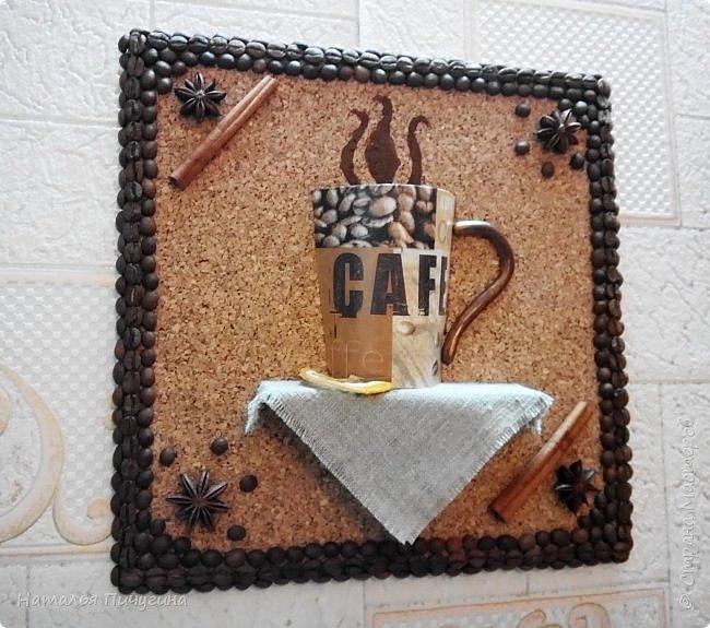 Всем доброе время суток!  Кофейная тема стала моей любимой! Спасибо Наташе за саму идею таких панно http://stranamasterov.ru/user/118439 , но чашку я смастерила по-своему  (не кофе обклеивала, а декупаж сделала). Размер панно 28  х  28 см. фото 2
