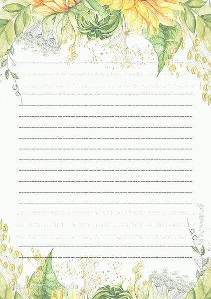 """Набора страничек """"Подсолнухи"""",  формат А-5, 23 страницы; !!! Только для личного пользования!!! фото 21"""