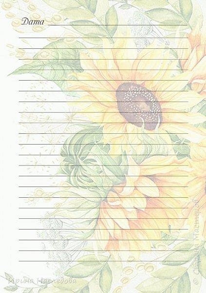 """Набора страничек """"Подсолнухи"""",  формат А-5, 23 страницы; !!! Только для личного пользования!!! фото 23"""