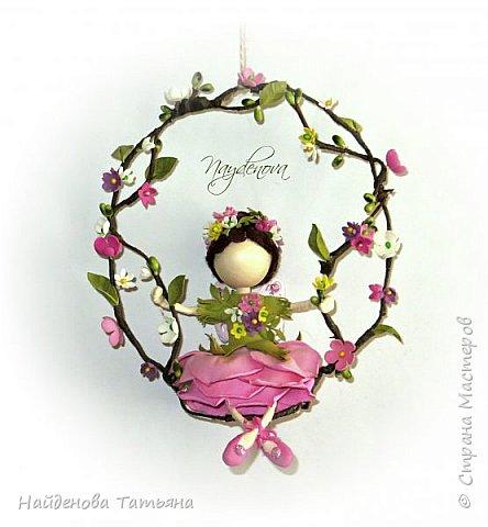 Весна в цвету )))))))) фото 8