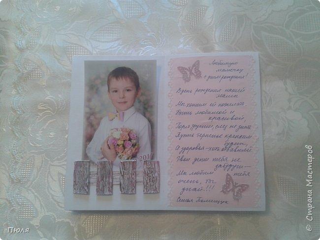 Здравствуйте, уважаемые жители Страны мастеров! Сегодня я с открыткой для мамы, у нее 1 мая день рождение.  фото 6