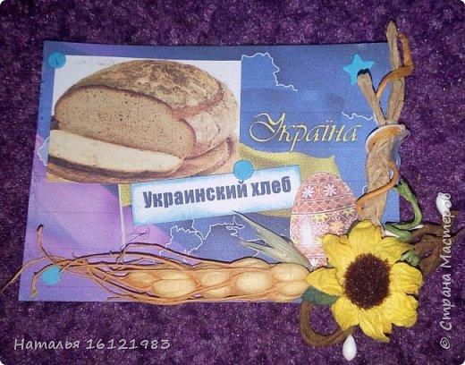 Выбирают участники совместника -3. Условия обмена тут http://stranamasterov.ru/node/1087039?c=favorite фото 2