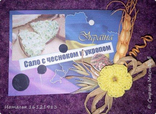Выбирают участники совместника -3. Условия обмена тут http://stranamasterov.ru/node/1087039?c=favorite фото 7