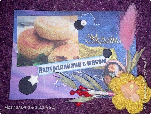 Выбирают участники совместника -3. Условия обмена тут http://stranamasterov.ru/node/1087039?c=favorite фото 8