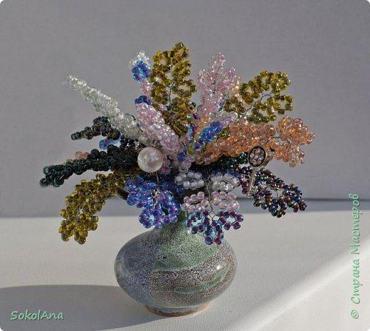 Волшебный букет с листочками всех цветов, исполняющий желания. Из крупного бисера. фото 2