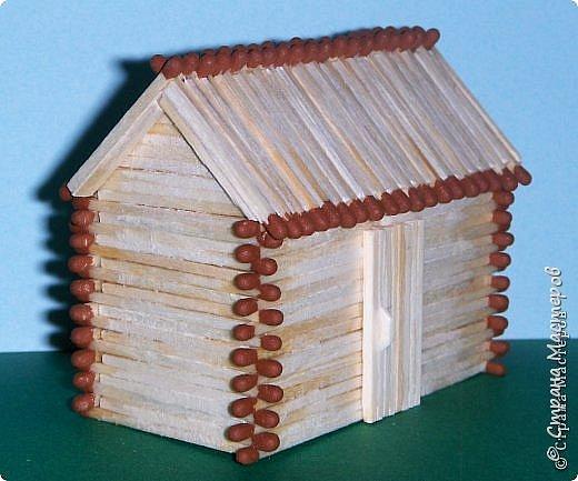 Миша и Юля Дмитренко-Деспоташвили предложили сделать такой домик. фото 75
