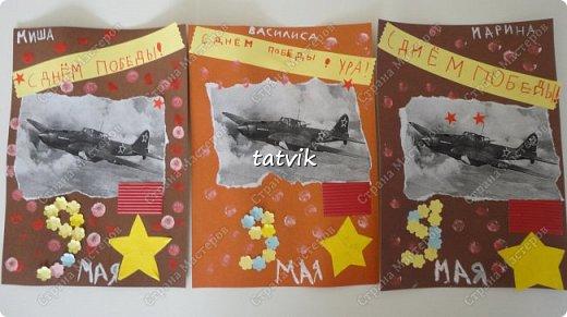 Придумали с ребятами сделать открытку ко Дню Победы! Нашла в интернете фото самолёта штурмовика Ил-2. Этот самолёт - памятник установлен в нашем городе на одной из центральных улиц. фото 2