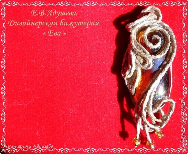 Здравствуйте все кто заглянул на маю страничку! Предоставляю вашему вниманию очередную  подборку моих изделий, это бижутерия из джута скоро лето, тепло и конечно как же без украшений))) фото 14