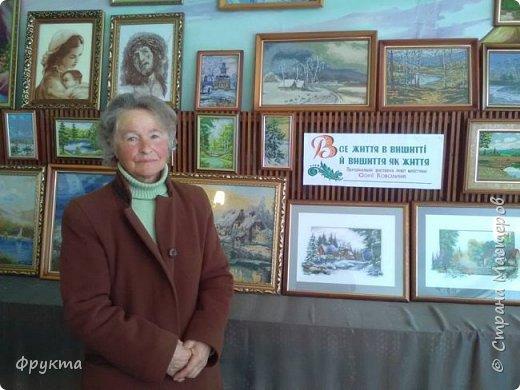 Эту милую даму зовут пани София Ковальчик. Она также проживает в городе Новый Роздол Львовской области. Все свои 70 с небольшим лет вышивает крестиком потрясающей красоты картины. В библиотеке Нового Роздола состоялась выставка её работ - весной 2017 года. И я снова не застала эту выставку! Обидно! фото 1