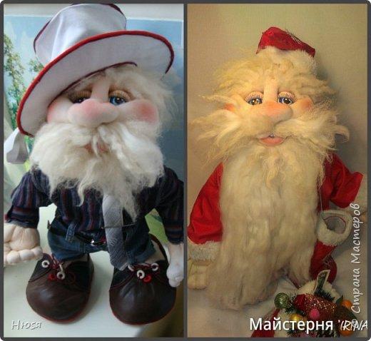 """...""""лёгким движением руки...."""" Дед мороз ...превращается..... Одежда съёмная. Высота :70 см  фото 1"""
