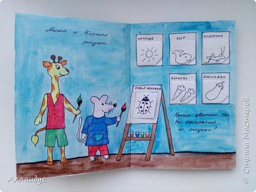 Увидела данную книгу на книжном сайте Лабиринт, автор Люси Казенс. Решила сделать повторюшку. Дочке очень нравится открывать окошки. Книг сделана из картона, заламинировала скотчем. фото 6