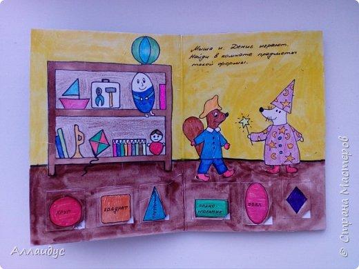 Увидела данную книгу на книжном сайте Лабиринт, автор Люси Казенс. Решила сделать повторюшку. Дочке очень нравится открывать окошки. Книг сделана из картона, заламинировала скотчем. фото 8