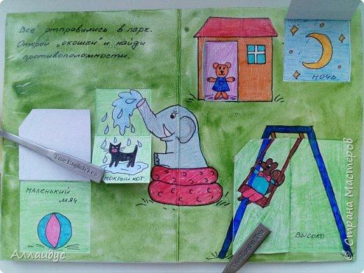 Увидела данную книгу на книжном сайте Лабиринт, автор Люси Казенс. Решила сделать повторюшку. Дочке очень нравится открывать окошки. Книг сделана из картона, заламинировала скотчем. фото 11