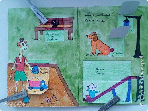Увидела данную книгу на книжном сайте Лабиринт, автор Люси Казенс. Решила сделать повторюшку. Дочке очень нравится открывать окошки. Книг сделана из картона, заламинировала скотчем. фото 13