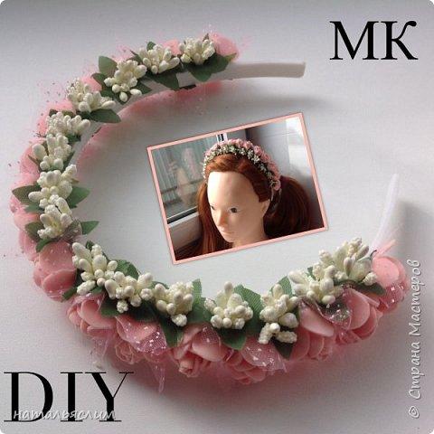 МК ободок из готовых роз и тычинок
