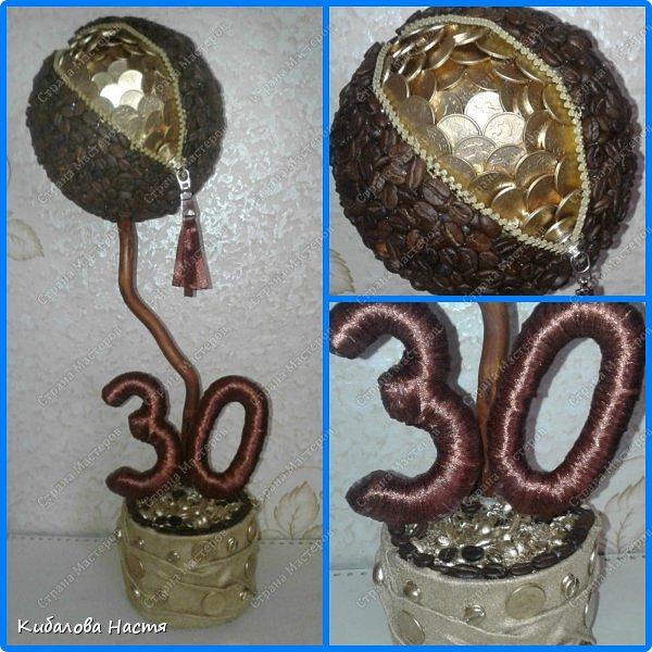 Кофейно-монетный топиарий для мужа на юбилей.Спасибо за МК цифр Мокси Оксане http://stranamasterov.ru/node/733385 фото 2