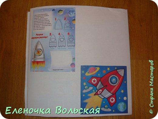 """Лэпбук """"Детям о космосе"""" фото 13"""