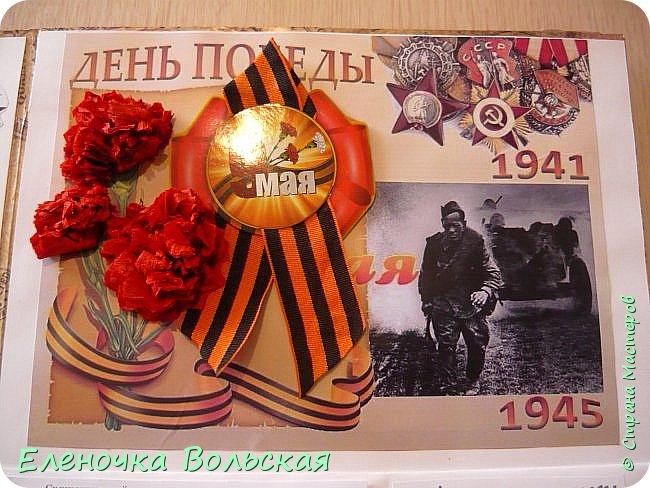 """Лэпбук """"Детям о Дне Победы"""" фото 11"""