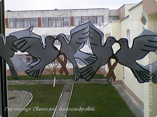 К 9 Мая мы с ребятами украсили класс гирляндами из   голубей.Получилось красиво, нарядно и торжественно  к самому главному празднику !!! фото 7