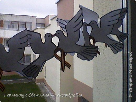 К 9 Мая мы с ребятами украсили класс гирляндами из   голубей.Получилось красиво, нарядно и торжественно  к самому главному празднику !!! фото 9