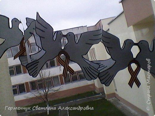 К 9 Мая мы с ребятами украсили класс гирляндами из   голубей.Получилось красиво, нарядно и торжественно  к самому главному празднику !!! фото 12