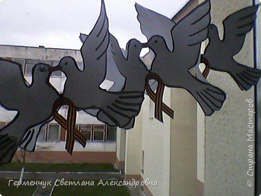 К 9 Мая мы с ребятами украсили класс гирляндами из   голубей.Получилось красиво, нарядно и торжественно  к самому главному празднику !!! фото 17