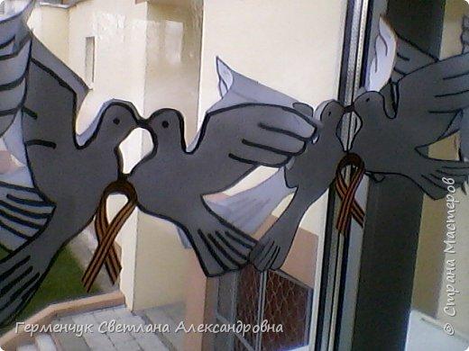 К 9 Мая мы с ребятами украсили класс гирляндами из   голубей.Получилось красиво, нарядно и торжественно  к самому главному празднику !!! фото 21