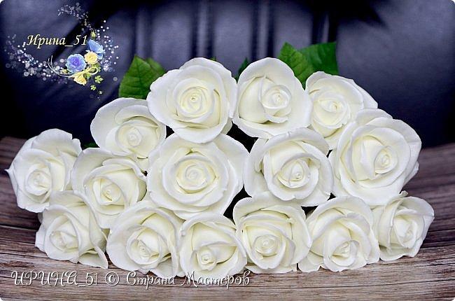 Здравствуйте!  Я как всегда  с фоамирановыми цветами!  Приглашаю к просмотру.  Букет из 15 полноразмерных роз.  фото 1