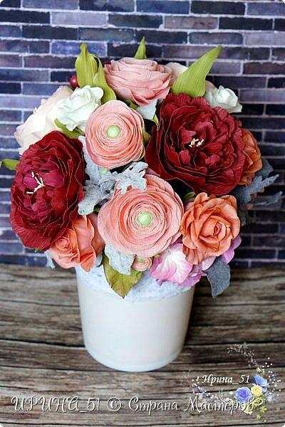 Здравствуйте!  Я как всегда  с фоамирановыми цветами!  Приглашаю к просмотру.  Букет из 15 полноразмерных роз.  фото 22