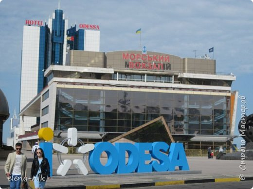 Доброго времени суток, Мастера и Мастерицы! Вы когда-нибудь бывали в Одессе?  Мне посчастливилось побывать в этом прекрасном городе, где каждый камень дышит историей. Хочу с вами поделиться впечатлениями об этом городе. фото 45